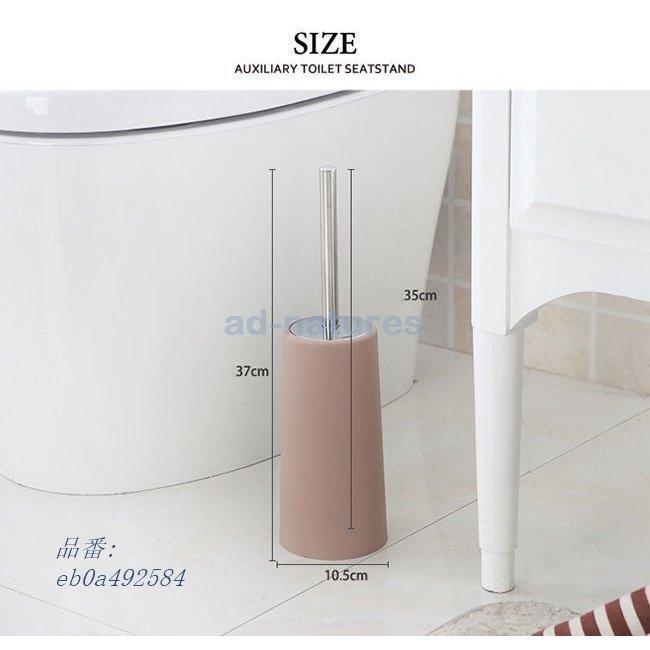 トイレ掃除用品 スリム トイレブラシ ケース付き 便器の死角 ad-natures 06