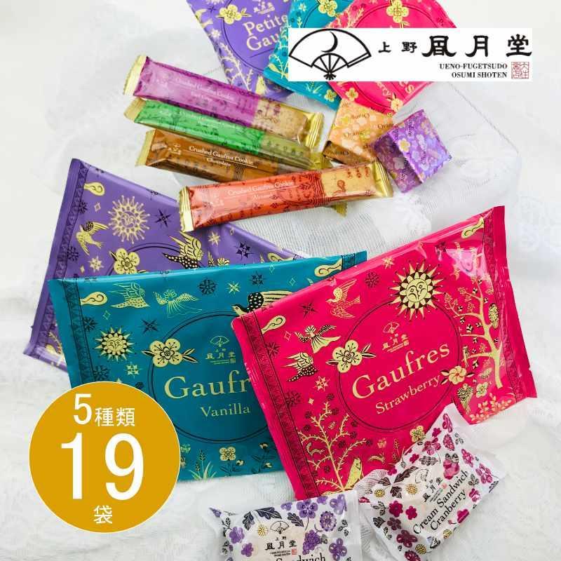 上野風月堂 ゴーフルアソートFGAS-20