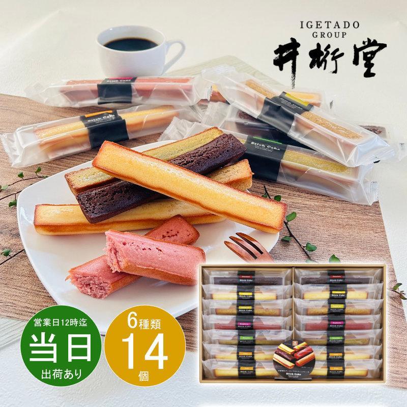 井桁堂 スティックケーキギフト 0000073