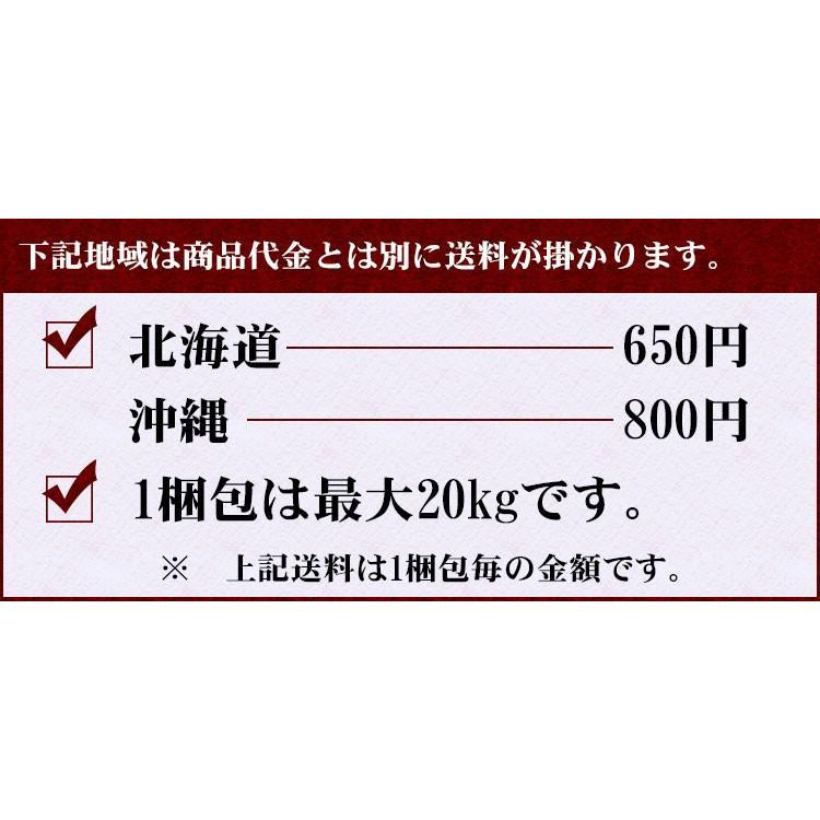 新米 お米 20kg 送料無料 白米 コシヒカリ 5kg×4袋 富山県産 令和3年産 1等米 お米 20キロ 食品 北海道・沖縄は追加送料|adachinet-umai|14