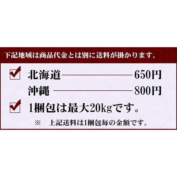 新米 お米 20kg 送料無料 ミルキークイーン 5kg×4袋 福島県産 令和3年産 米 20キロ お米  ふくしまプライド。体感キャンペーン(お米)|adachinet-umai|15