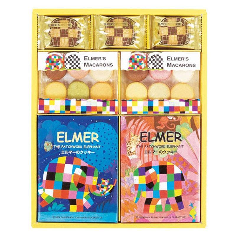 エルマー クッキー&マカロンEC-100
