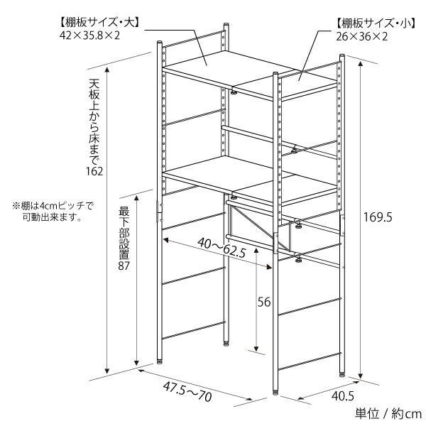 キッチン収納伸縮ラック・小 棚2|adachiseisakusyo|05