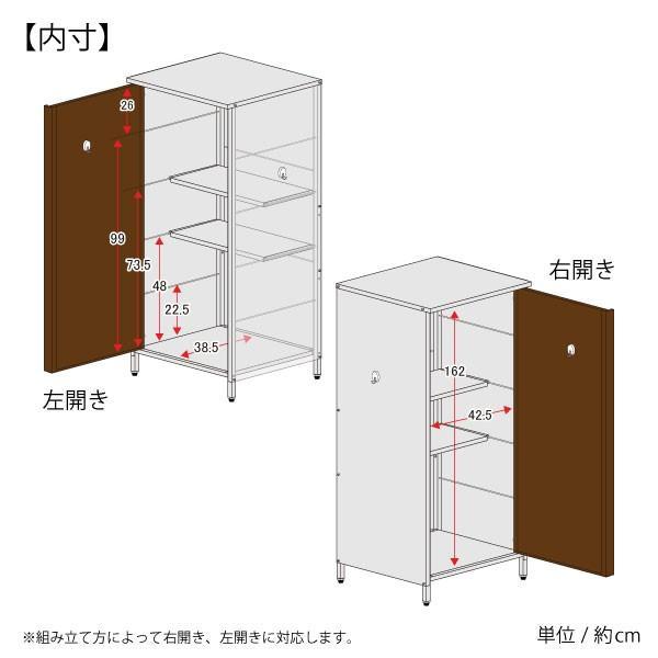 ガルバ製物置 スリム 高さ140cm|adachiseisakusyo|10