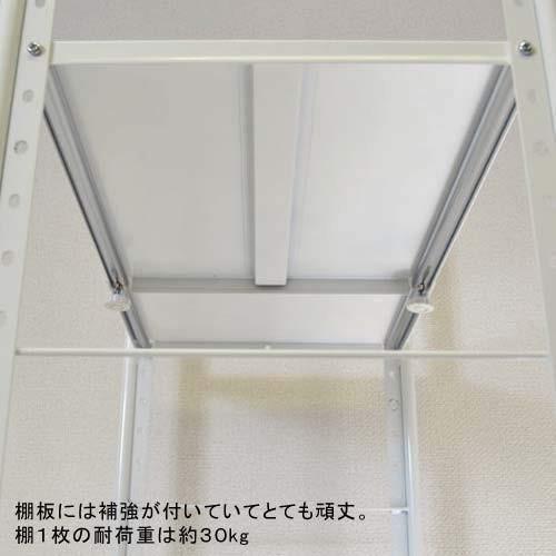 キッチン収納伸縮ラック・小 棚4 adachiseisakusyo 03