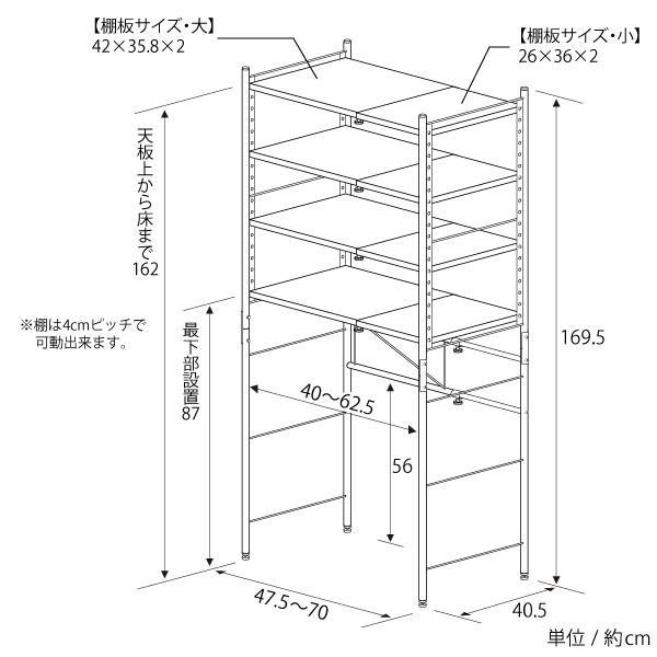 キッチン収納伸縮ラック・小 棚4 adachiseisakusyo 05