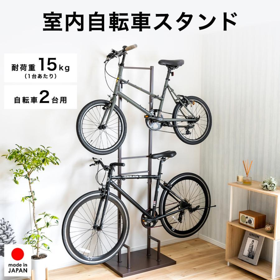室内自転車スタンド 2台用 adachiseisakusyo