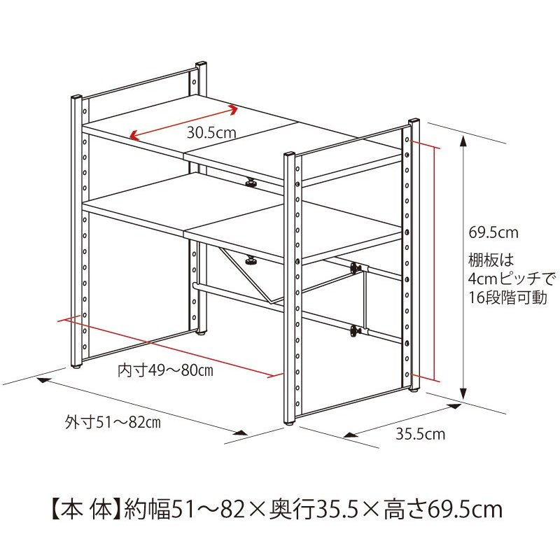 頑丈カウンター上伸縮ラック ハイタイプ 高さ69.5cm・2段|adachiseisakusyo|02