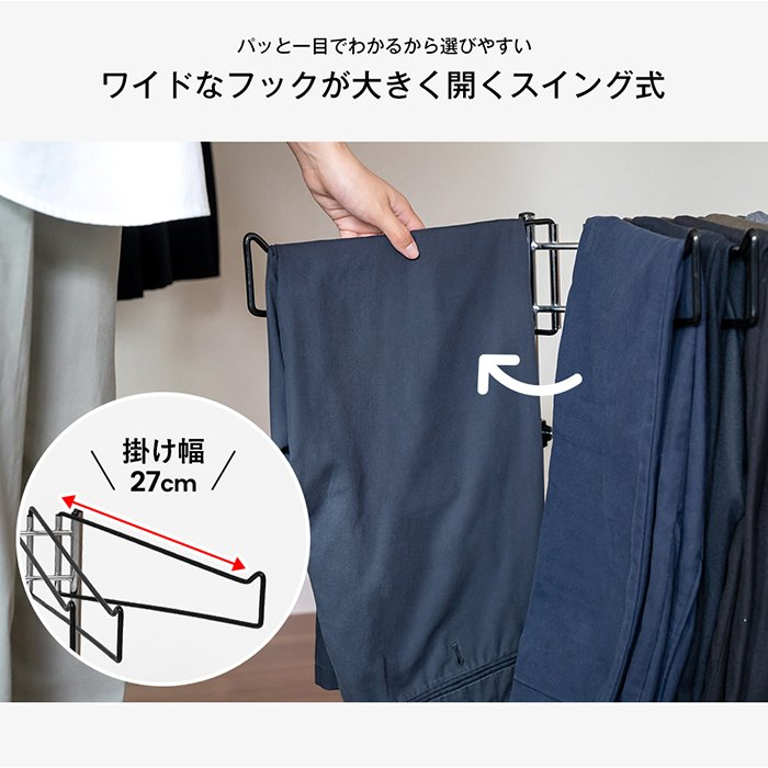 高さ伸縮スラックスハンガー(スイング式)12本掛|adachiseisakusyo|02
