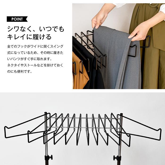 高さ伸縮スラックスハンガー(スイング式)12本掛|adachiseisakusyo|03