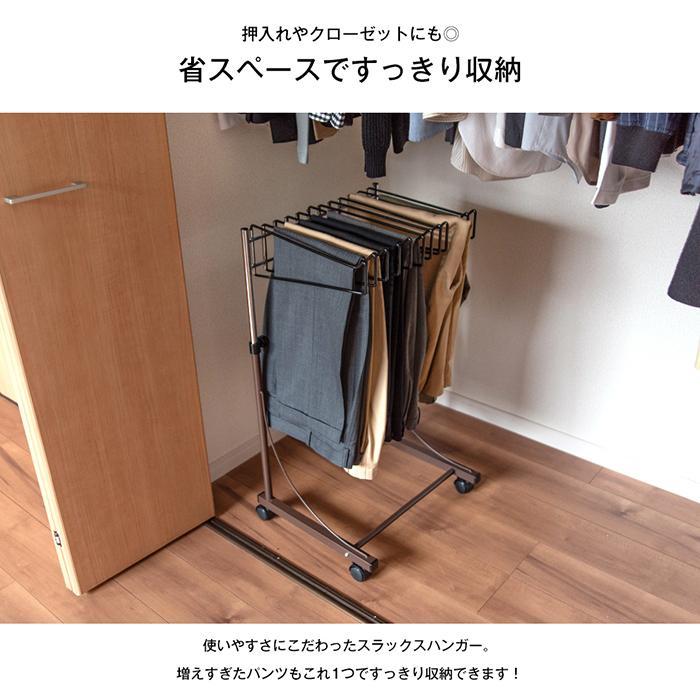 高さ伸縮スラックスハンガー(スイング式)12本掛|adachiseisakusyo|04