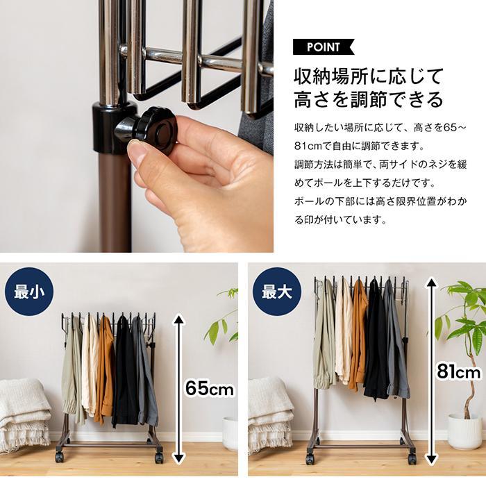高さ伸縮スラックスハンガー(スイング式)12本掛|adachiseisakusyo|05