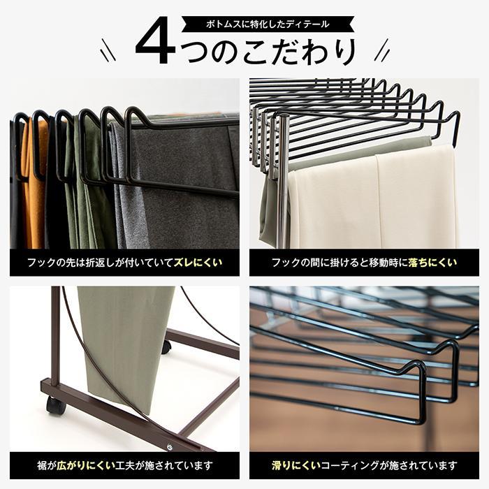 高さ伸縮スラックスハンガー(スイング式)12本掛|adachiseisakusyo|06