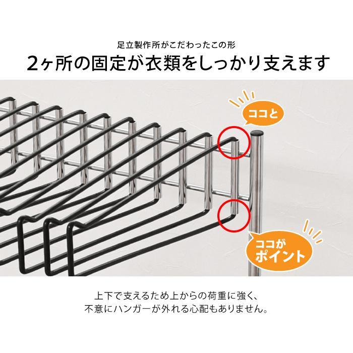 高さ伸縮スラックスハンガー(スイング式)12本掛|adachiseisakusyo|07