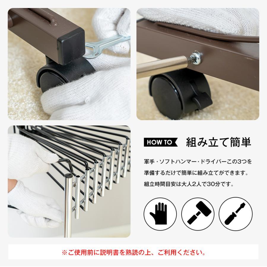 高さ伸縮スラックスハンガー(スイング式)12本掛|adachiseisakusyo|09