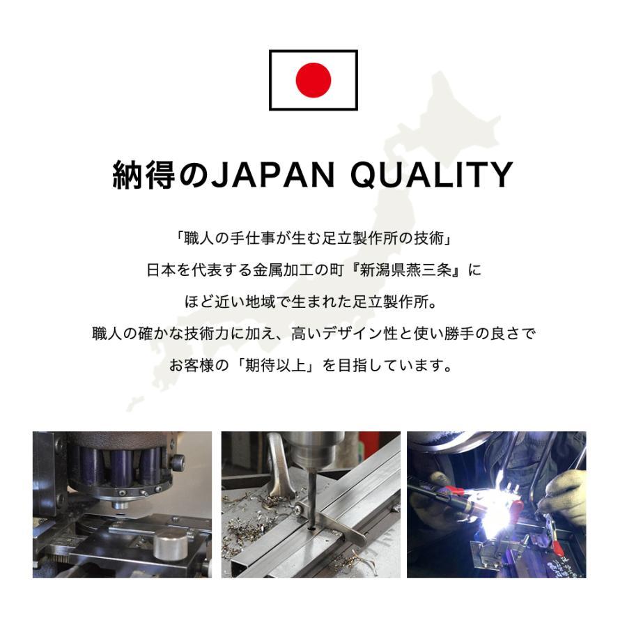 高さ伸縮スラックスハンガー(スイング式)12本掛|adachiseisakusyo|10