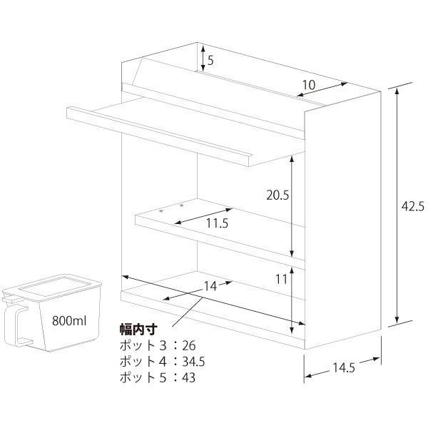 フラップ扉のステンレススパイスラック ポット3 [調味料ラック] adachiseisakusyo 02