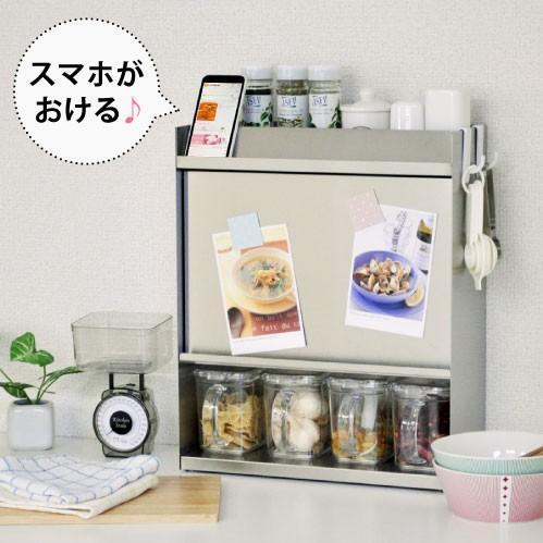 フラップ扉のステンレススパイスラック ポット3 [調味料ラック] adachiseisakusyo 03