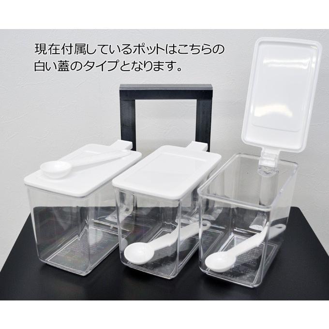 フラップ扉のステンレススパイスラック ポット3 [調味料ラック] adachiseisakusyo 04