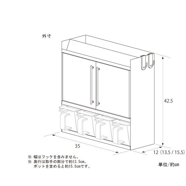 スマホ対応ステンレススパイスラック扉式 ポット4 adachiseisakusyo 04