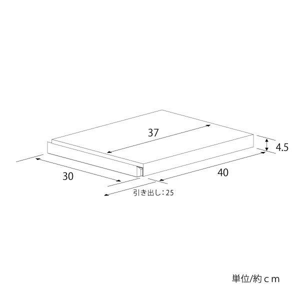 家電下スライドテーブル 幅30×奥行40 adachiseisakusyo 03