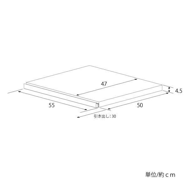 家電下スライドテーブル 幅55×奥行50|adachiseisakusyo|03
