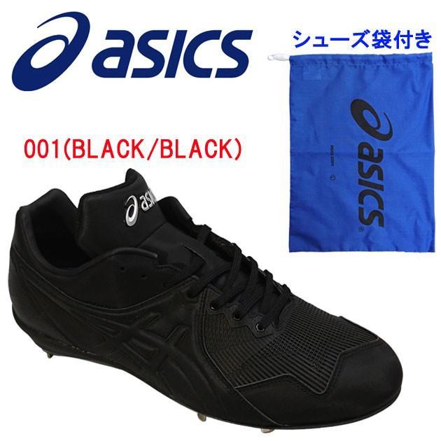 asics(アシックス) アイクイック MA(メンズ:野球スパイク) 1121A005 カラー:001