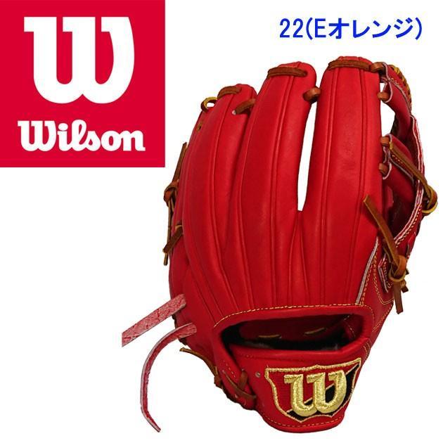 正規店仕入れの Wilson(ウイルソン) 硬式用 Wilson Staff 硬式グラブ DUAL 内野手用 L(右投用) WTAHWQD5T, ネイル&ファッション Fit One a18edd6d