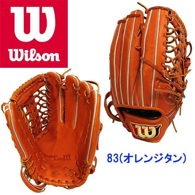 最低価格の ウイルソン ベーシックラボ デュアル 軟式用・外野手用グローブ:右投用 WTARBRD8G, ツキガセムラ cda88e4d