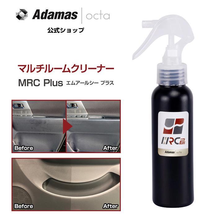内装 クリーニング シート ツヤ 汚れ落とし 洗浄 防汚 抗菌 MRC マルチルームクリーナー 100ml|adamasocta