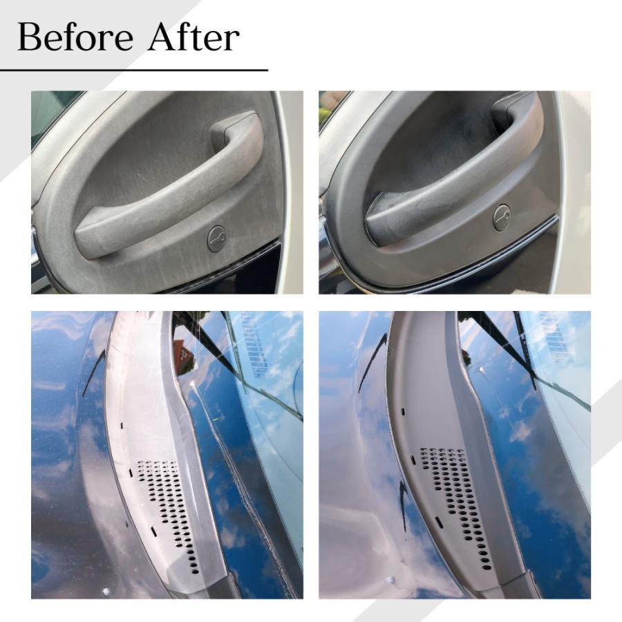 樹脂パーツ 復活 カー用品 樹脂 車 白ボケ 白化 未塗装樹脂 未塗装パーツ 黒樹脂 コーティング MPS SLASH 25ml|adamasocta|08