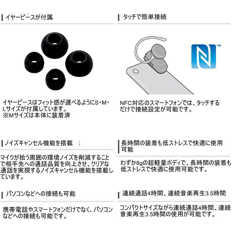 Bluetooth(R)ワイヤレスステレオヘッドセット ブラック イヤホン 両耳 ステレオ ノイズキャンセル 着信 イヤーフック スマートフォン エレコム LBT-HPS05MPBK addfive-store 03