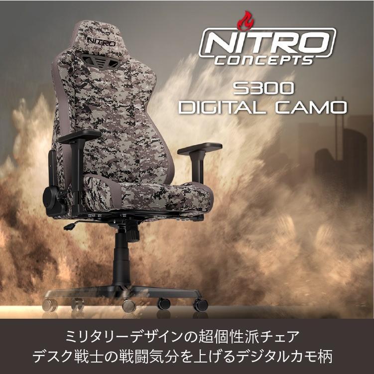 Nitro Concepts S300 S300 S300 デジタルカモフラージュ【代引き不可】【沖縄・離島配送不可】 96c