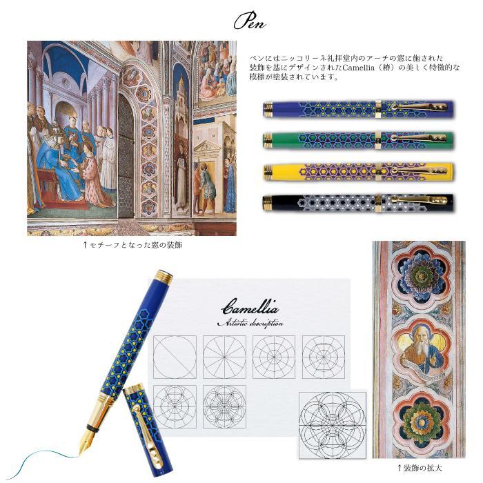 万年筆 ボールペン インクセット コラボ イタリア バチカン美術館 CAMPO MARZIO|adesso-nip|03