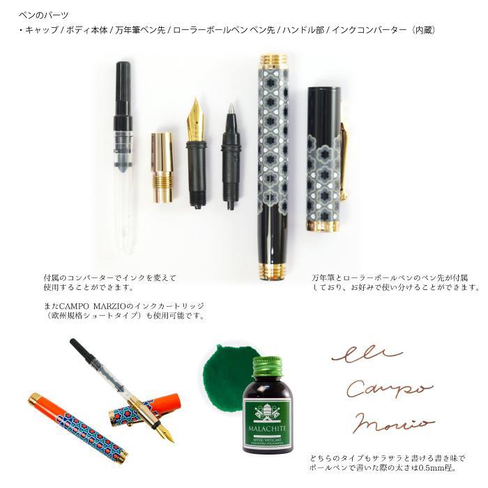 万年筆 ボールペン インクセット コラボ イタリア バチカン美術館 CAMPO MARZIO|adesso-nip|08
