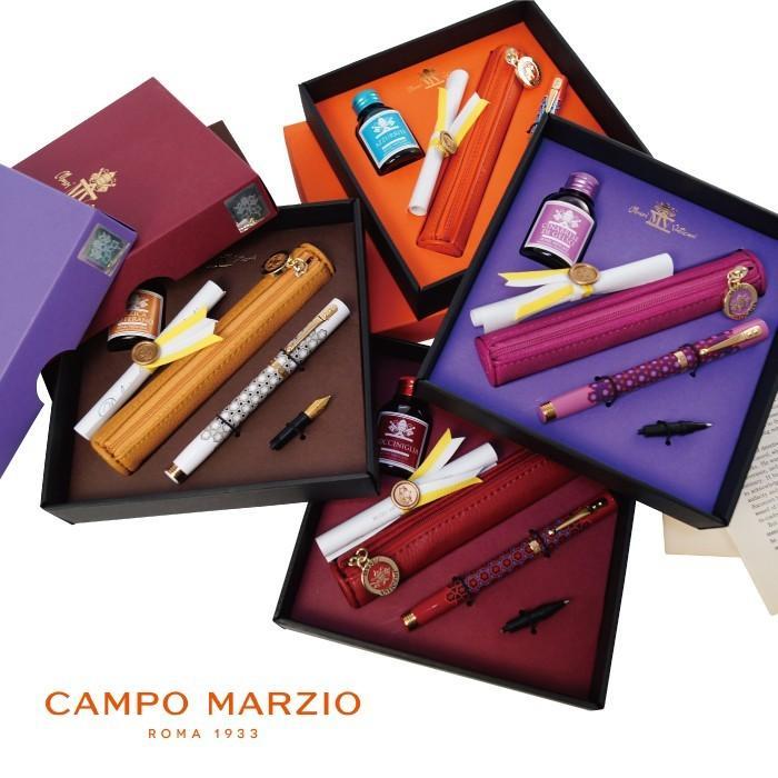 万年筆 ボールペン 筆記具 インク ペンケース セット CAMPO MARZIO バチカン美術館 DULCIS COLORUM SET|adesso-nip|17