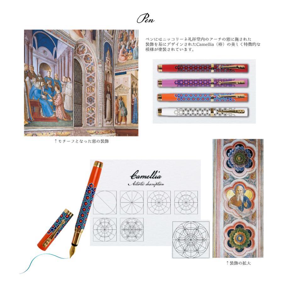 万年筆 ボールペン 筆記具 インク ペンケース セット CAMPO MARZIO バチカン美術館 DULCIS COLORUM SET|adesso-nip|18