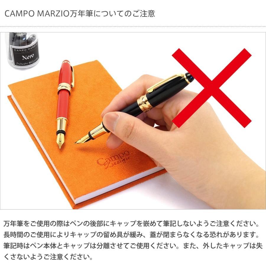 万年筆 カンポマルツィオ CAMPO MARZIO MINNY 万年筆 インク付き adesso-nip 07
