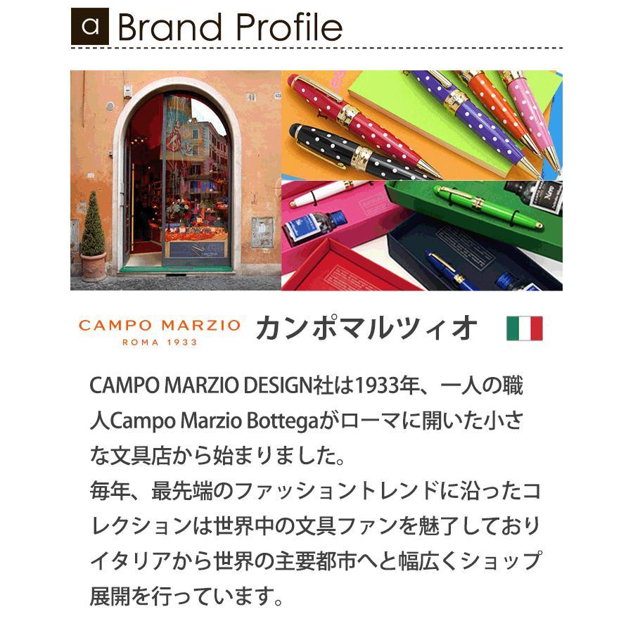 カンポマルツィオ CAMPO MARZIO ペーパーノート M (新タイプ2017) 11×16cm メモ帳 ミニノート adesso-nip 08