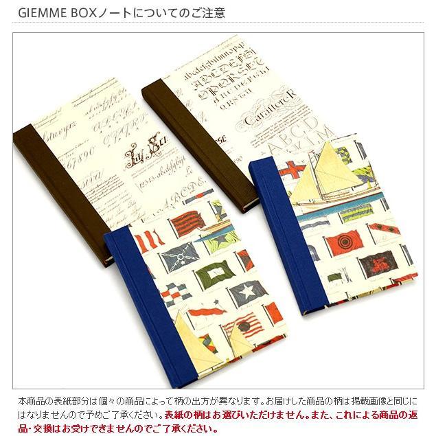 訳あり大幅値下げ ジミーボックス GIEMME BOX ハードカバーノート S 方眼|adesso-nip|03