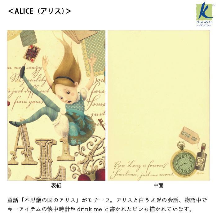 メモパッド イタリア製 Kartos カルトス ミニメモパッド メモ帳 MEMOPAD かわいい おしゃれ アリス 星の王子さま|adesso-nip|13