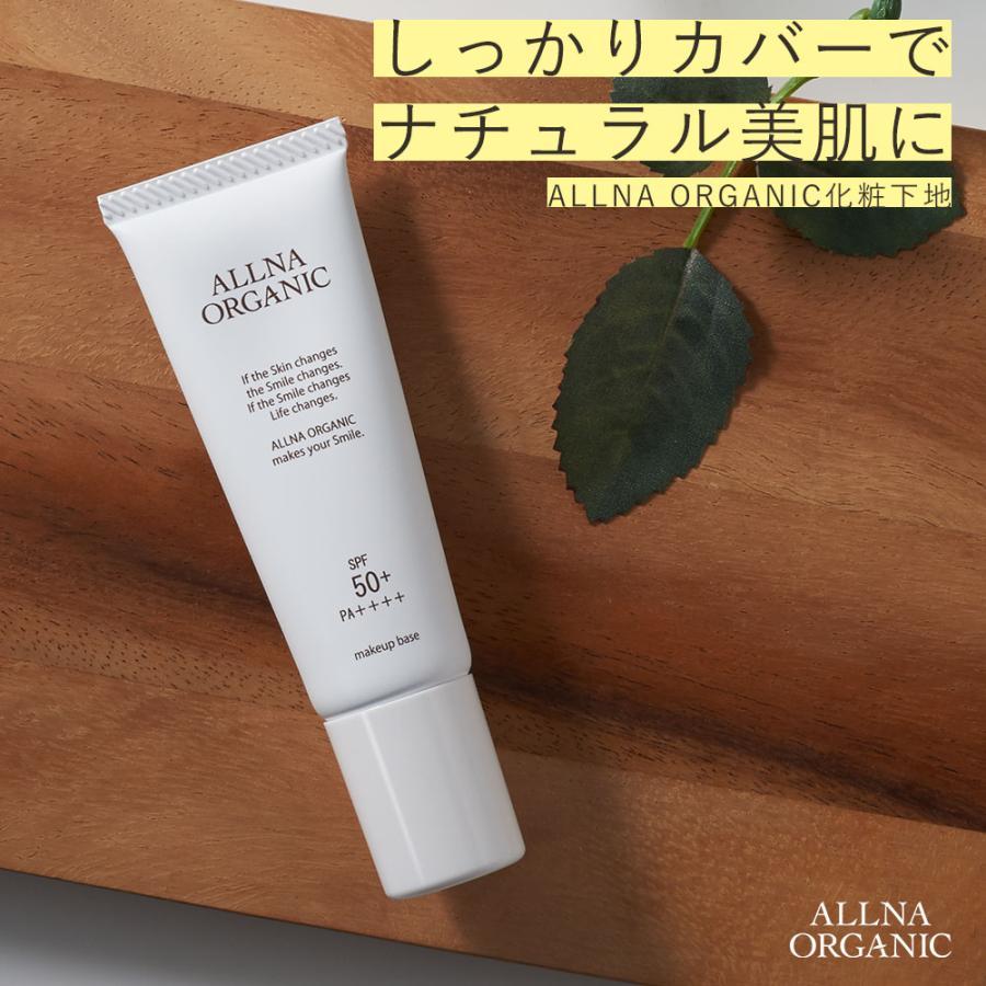 下地 ランキング 化粧 【最新版】おすすめ化粧下地ランキングBEST5!マスク崩れなし・美肌に魅せる人気商品を大発表