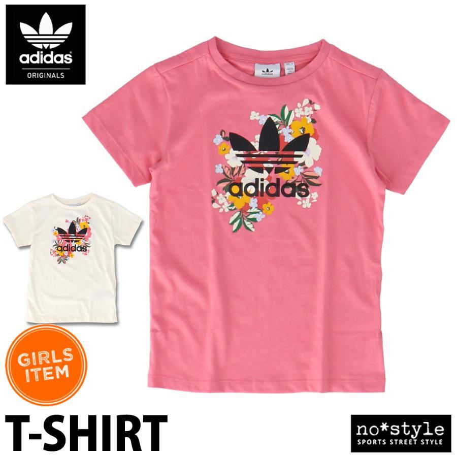 アディダス オリジナルス Tシャツ ガールズ 上 adidas originals 三つ葉 トレフォイル ビッグロゴ 花柄 フローラル 半袖 30746 送料無料 SALE セール|adistyle