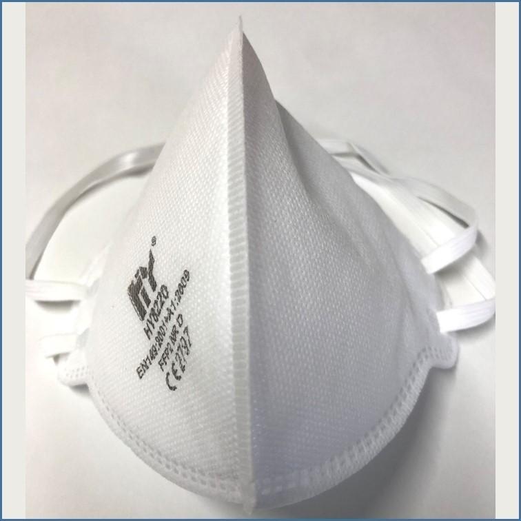 FFP2欧州規格マスク・20枚セット・医療用・欧州では電車に乗る際にFFP2マスク着用を義務付けている国があります。|adm-store|05