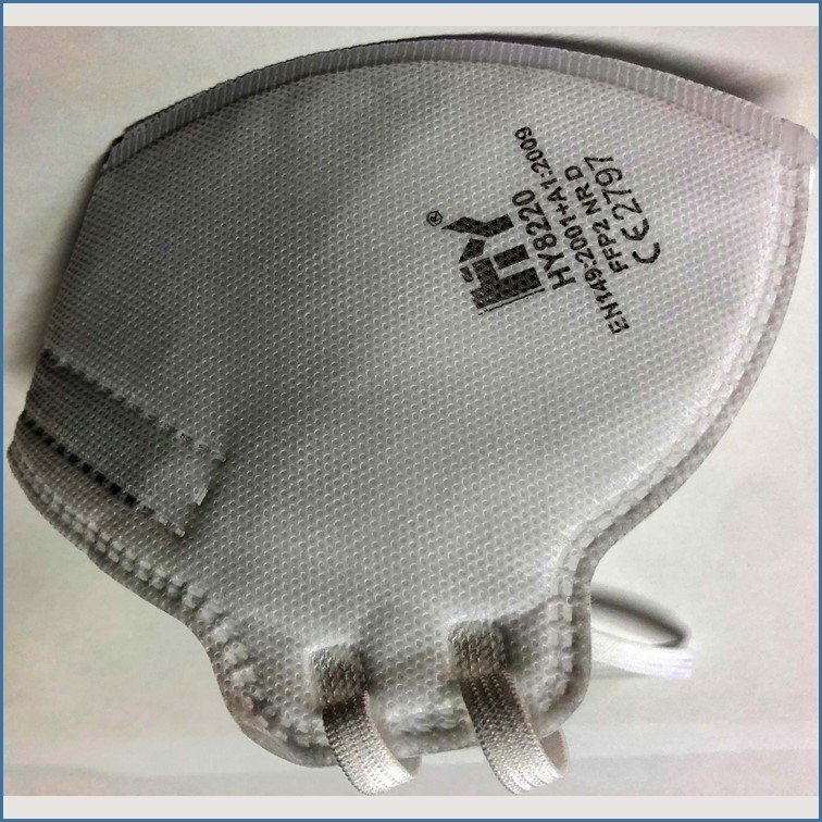 FFP2欧州規格マスク・140枚セット・医療用・欧州では電車に乗る際にFFP2マスク着用を義務付けている国があります。 adm-store 03