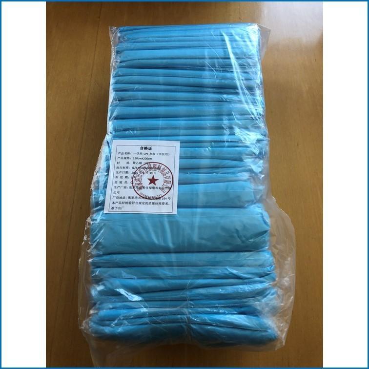 隔離服 感染防止・医療用保護服・防水性・使い捨てガウン・25枚セット  adm-store 06