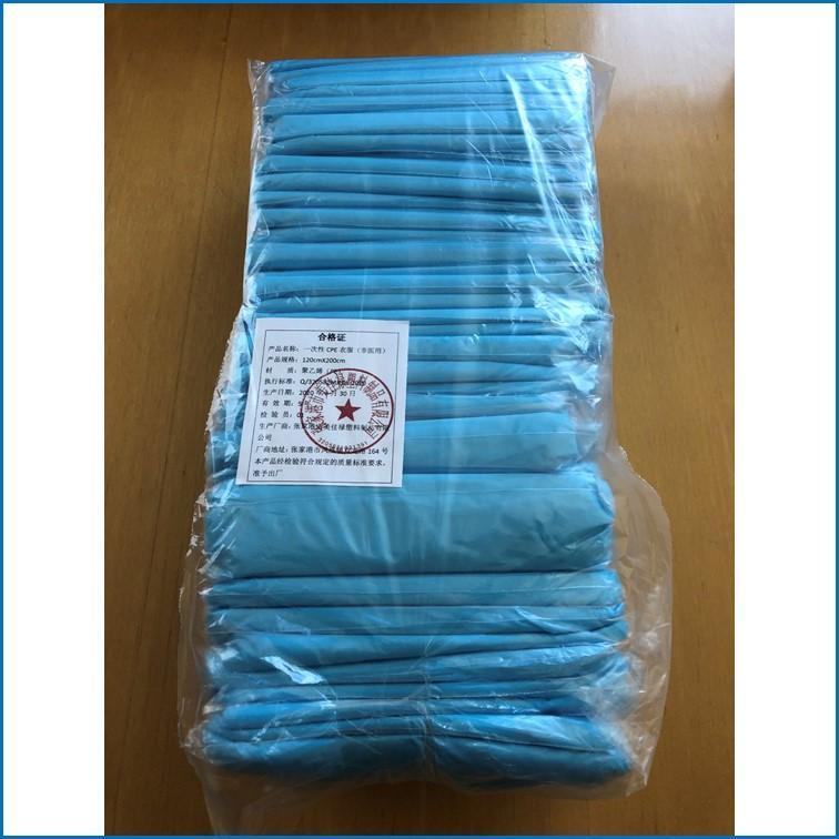 隔離服 感染防止・医療用保護服・防水性・使い捨てガウン・1800枚セット|adm-store|06