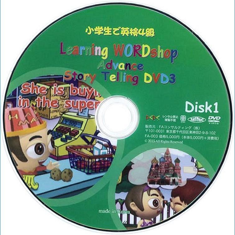 英語教材DVD 送料無料 adm-store 02