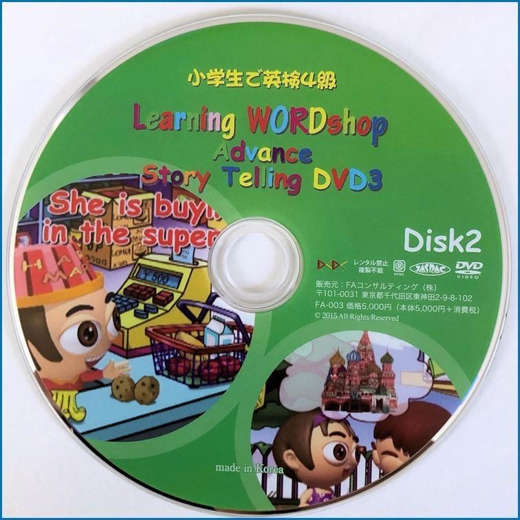 英語教材DVD 送料無料 adm-store 03
