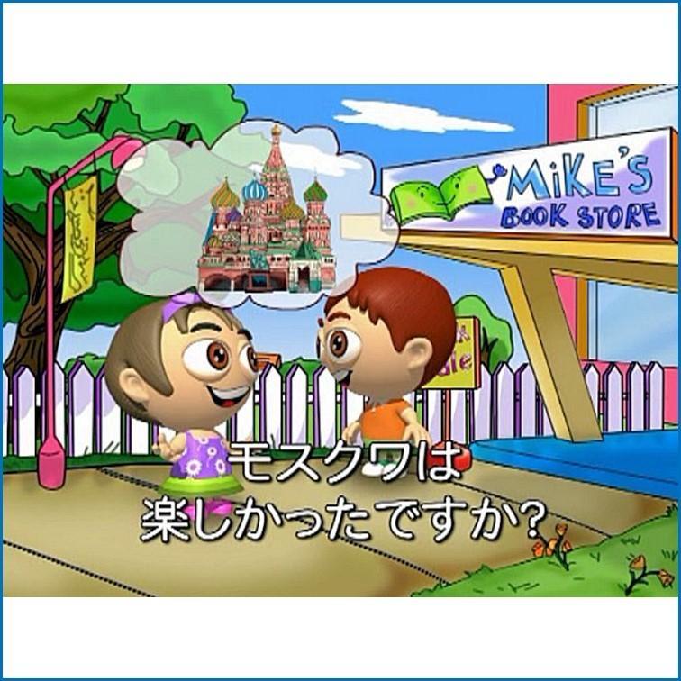 英語教材DVD 送料無料 adm-store 05